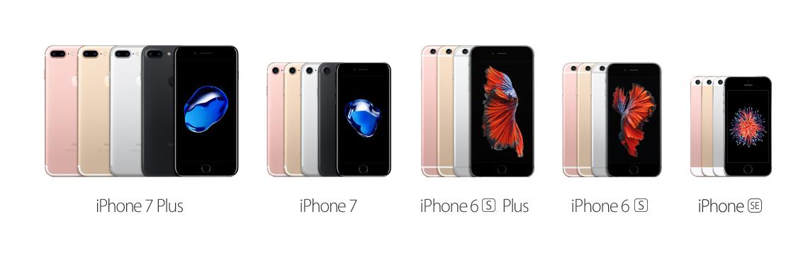 thu mua tất cả các đời iphone giá cao tại hà nội